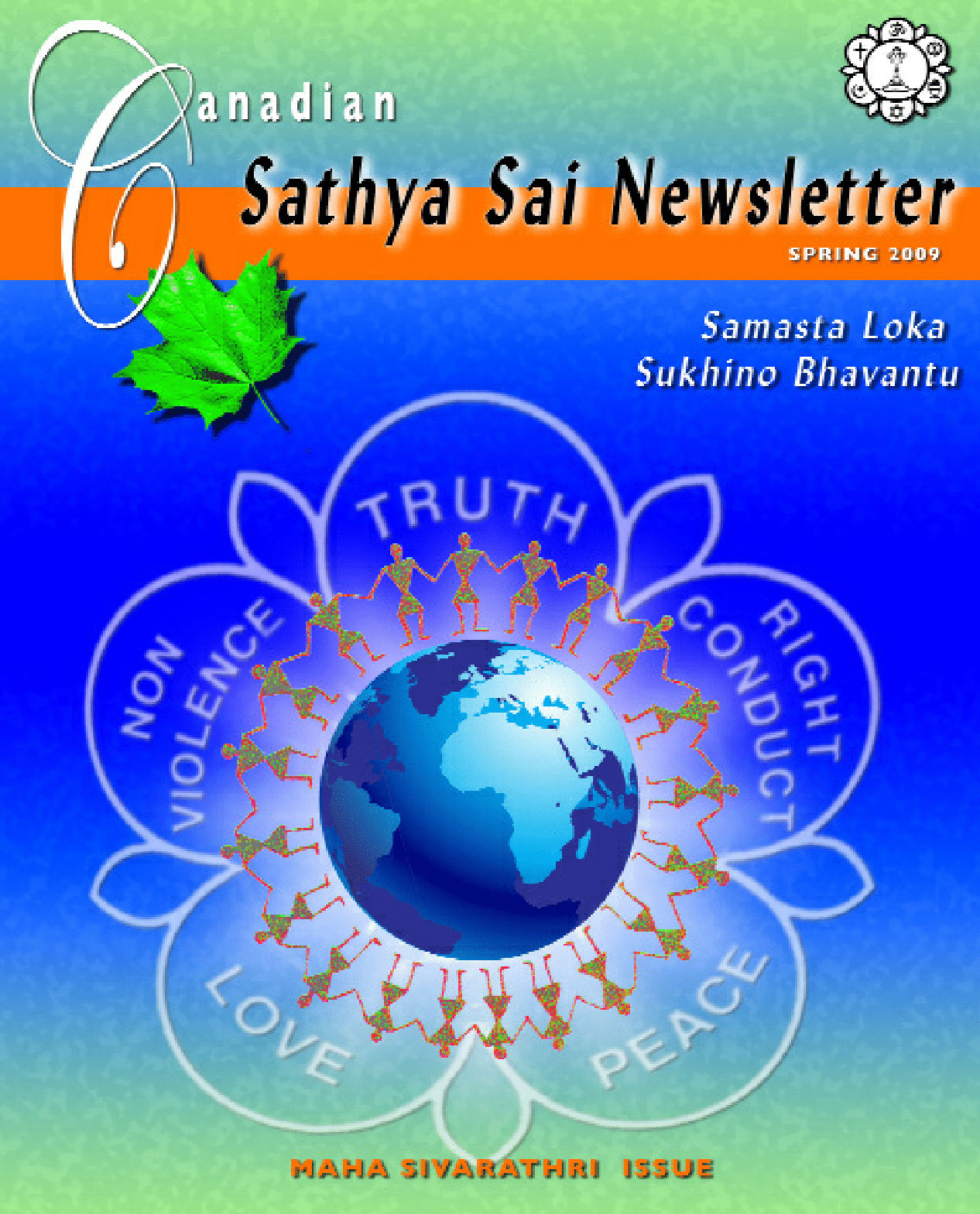 The Canadian Sathya Sai Magazine - Spring 2009